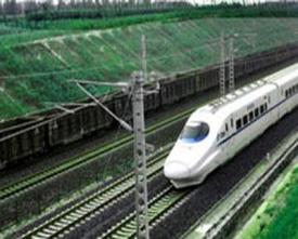 铁路工程施工总承包企业资质等级标准