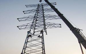 电力设施承装(修、试)许可证